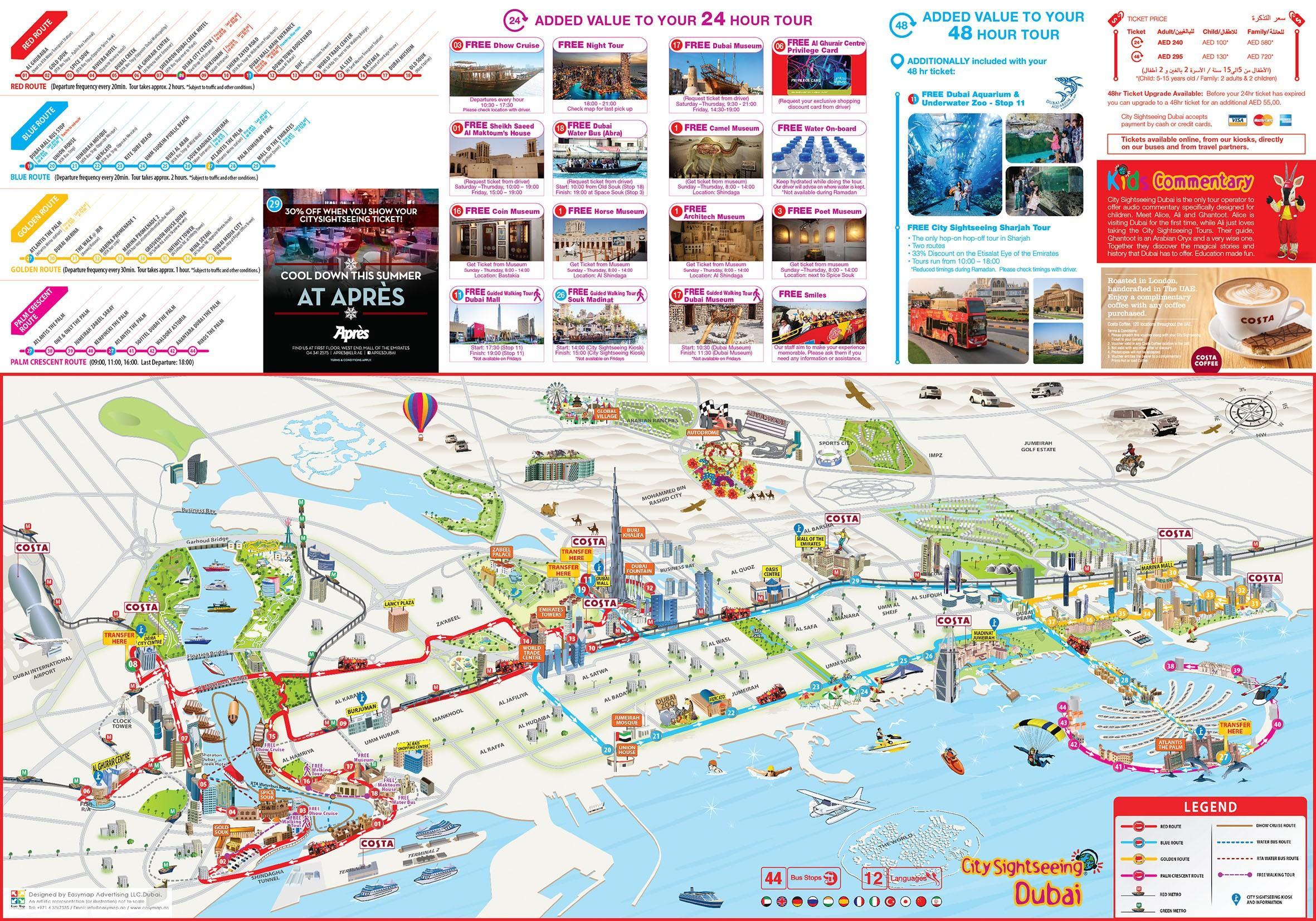 Dubai Cartina Turistica.Dubai Mappa Visite Turistiche Visita Della Citta Di Dubai Mappa